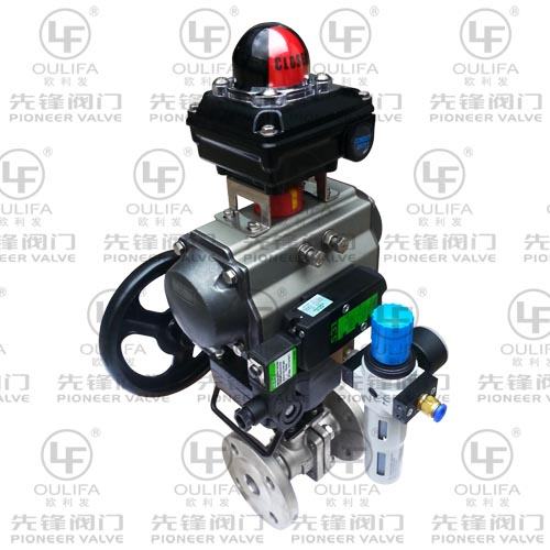 Pneumatic/ Electric Flanged Ball Valve