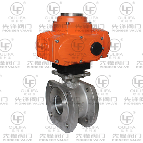 Ex-proof Electric Ball Valve