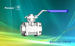 ball valve with ISO direct mounting