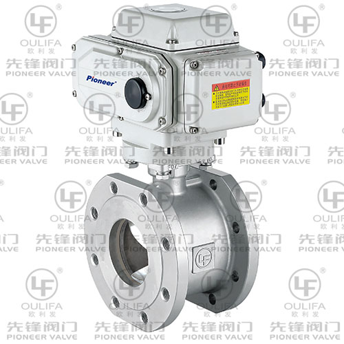 Wafer Type V-Port Ball Valve