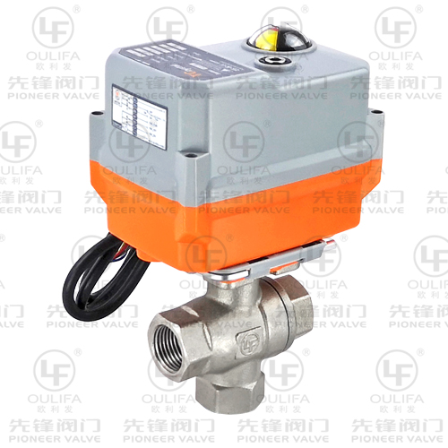 Intelligent Subminiature Electric Ball Valve