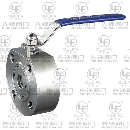 Forged Wafer Type Ball Valve SQ71F