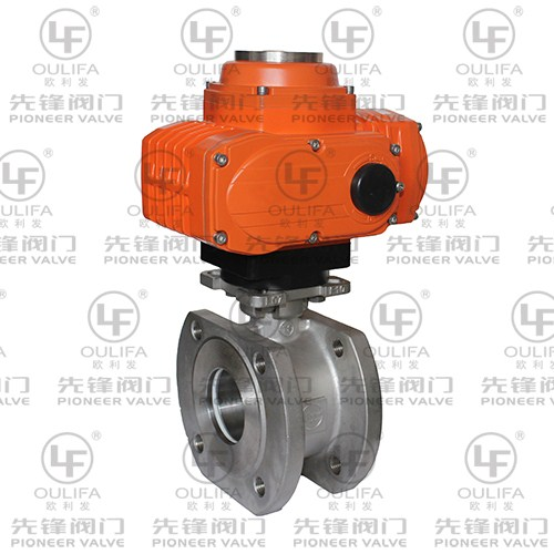 Ex-proof Electric Ball Valve PSQ9B72F