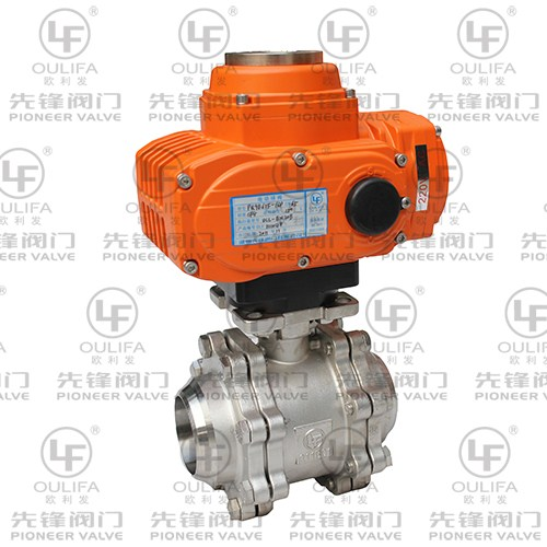 Ex-proof Electric Ball Valve PQ9B61F