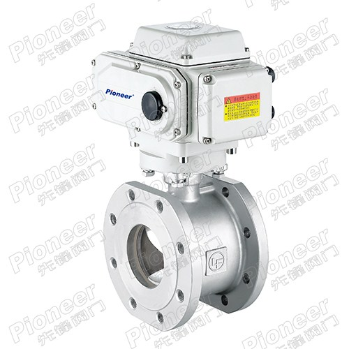 High Vacuum V-port Adjusting Ball Valve GUD-PSQ