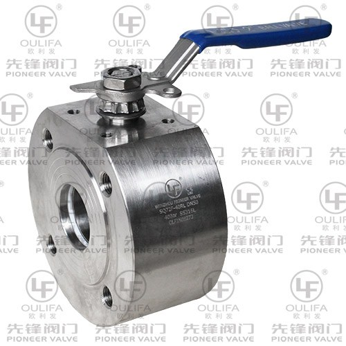 Wafer Type Compact Ball Valve SQ72F-40RL
