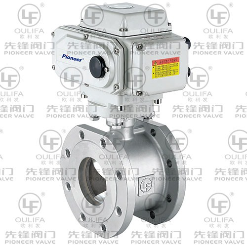 Quick Open Electric V-Port Ball Valve VPSQ972F-16RL