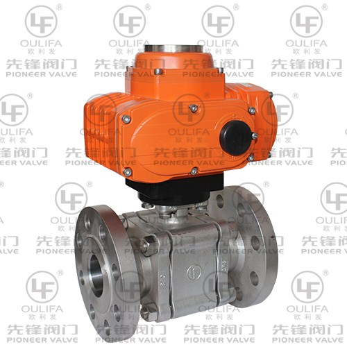 Ex-proof Electric Ball Valve PQ9B41F
