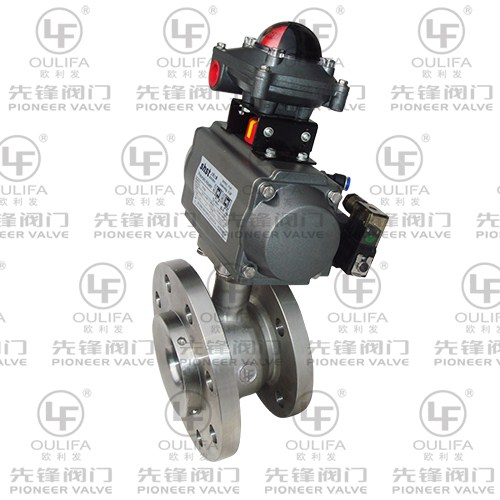 Flush Bottom Ball Valve with Inclined Stem XGQ641F-16P