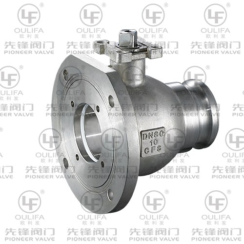 Quick Coupling Bottom Discharge Ball Valve Q8c1F