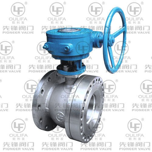 Bottom Discharge Ball Valve Q4c1F