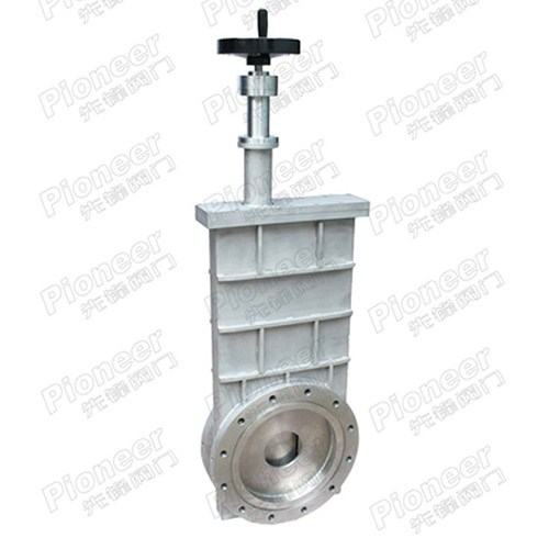 Ultra-high Vacuum Gate Valve CC