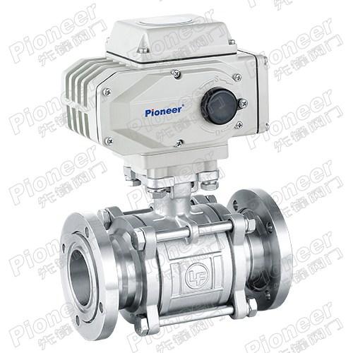 Electric High Vacuum Ball Valve GUD-50F
