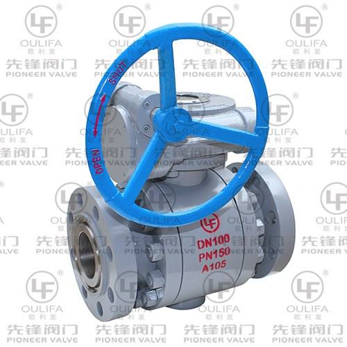 Metal Seated Ball Valve Q347Y