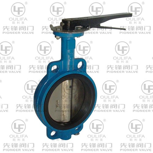 Wafer Type Butterfly Valve D71X