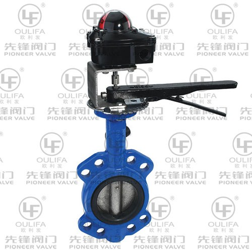 Signal Butterfly Valve XD71X