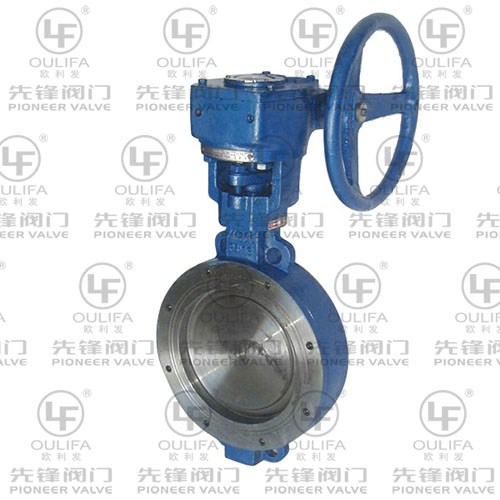 Metal Seated Butterfly Valve D373H-16C
