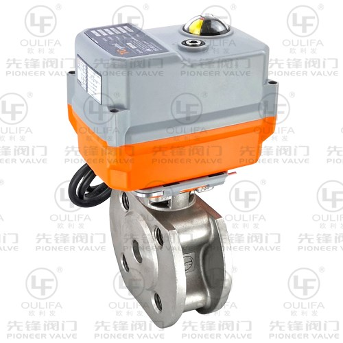 Intelligent Highspeed Wafer Type Ball Valve ZPSQ72F