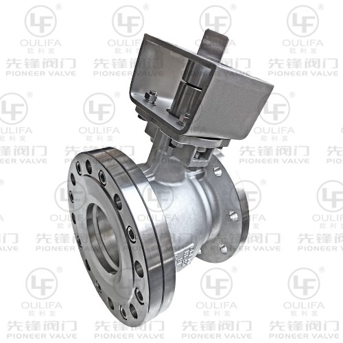 Tank Bottom Ball Valve with Inclined Stem XGQ41F-16P